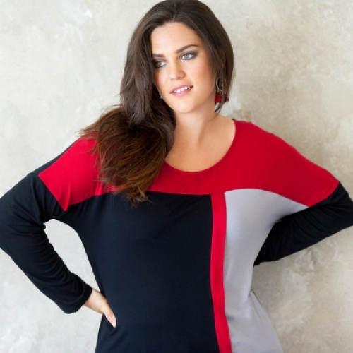 Pohodlné dámské prodloužené tričko