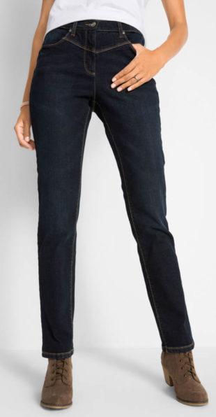 Stahovací dámské džíny