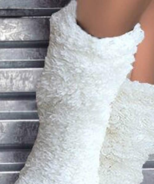 Bílé teploučké ponožky k županu