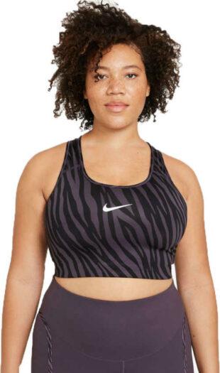 Sportovní podprsenka plus size Nike z kvalitního funkčního materiálu